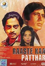 Raaste Kaa Patthar Poster
