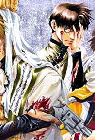 Primary photo for Gensomaden Saiyuki