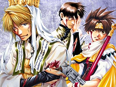 Gensomaden Saiyuki hd mp4 download