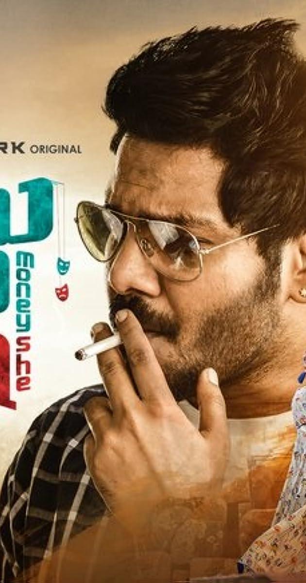 Money She (2021) Telugu Drama Movie   HDRip GDrive