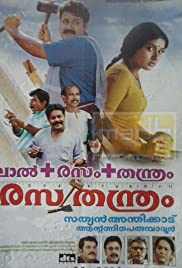 Rasathanthram Poster