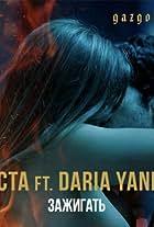 Basta ft. Daria Yanina: Lighting up