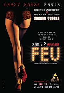 Watch a funny movie list Feu: Crazy Horse Paris France [640x480]