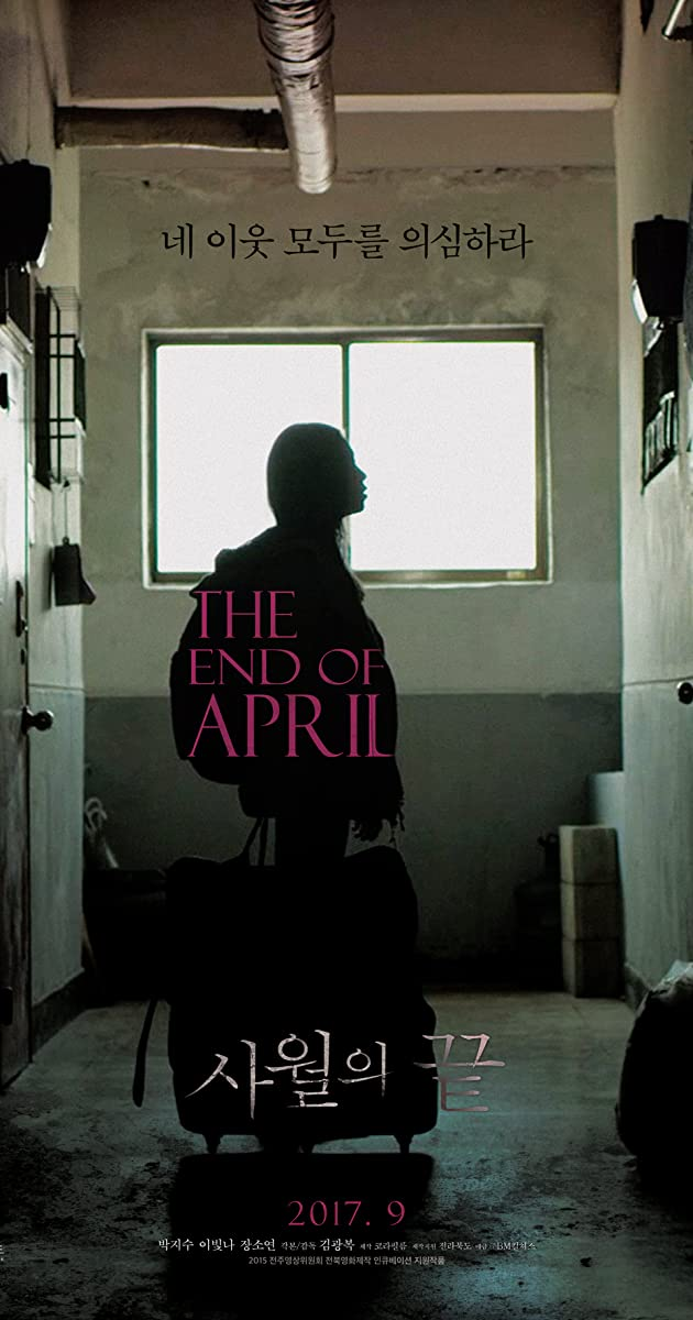 Image The End of April