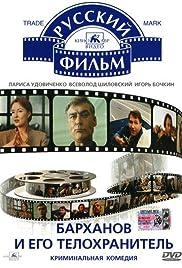 Barkhanov i ego telokhranitel (1996) film en francais gratuit