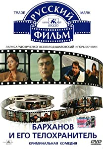 Latest torrent downloadable movies Barkhanov i ego telokhranitel Russia [720x576]