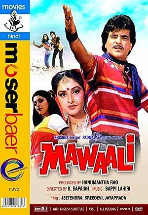 K. Bapaiah Mawaali Movie