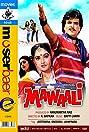 Mawaali (1983) Poster