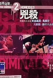 Homicides: The Criminals Part II Poster