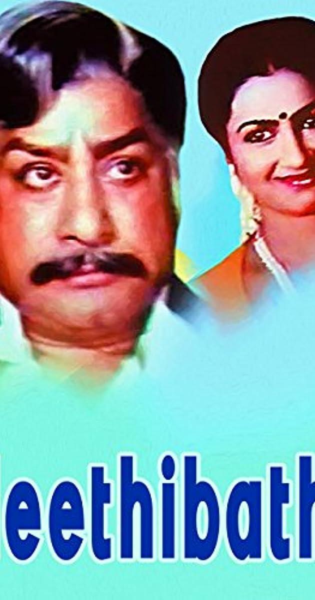 Neethipathi (1983) - Plot Summary - IMDb