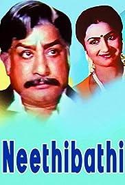 Neethipathi (1983) - IMDb