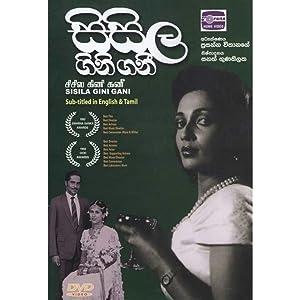 Watch online subtitles movies Sisila Giniganee Sri Lanka [1680x1050]