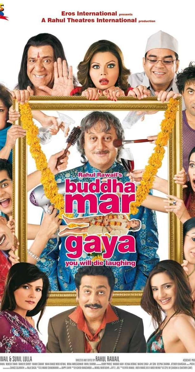 Buddha Mar Gaya 2007 Hindi 1080p WEB.DL 2.3GB Download