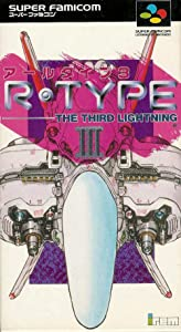 Adult movie downloads free R-Type III: The Third Lightning by [2048x2048]