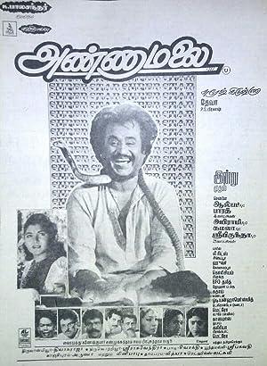 Suresh Krishna Annamalai Movie