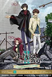 Code Geass: Lelouch of the Rebellion II - Transgression