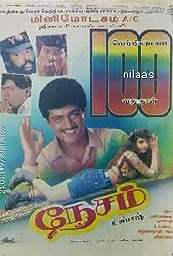 Nesam (1997)