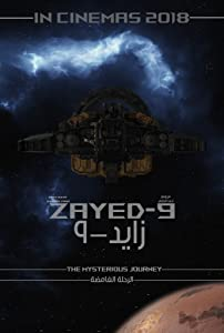 Zayed 9 sub download