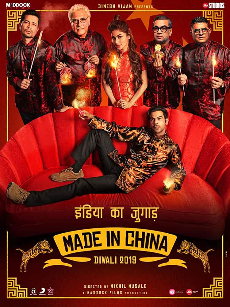Made in China 2019 2160p HEVC UHD NF WEB-DL DD+5.1 H265-Telly
