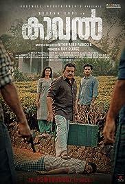 Kaaval (2021) Malayalam