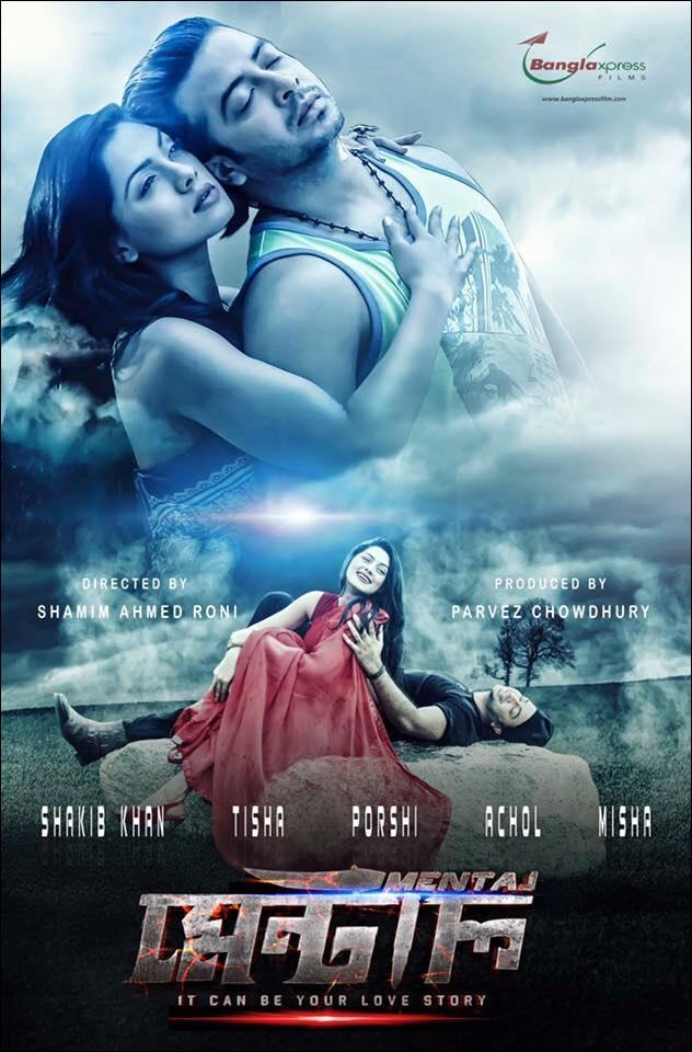 Mental (2016) Hindi Dubbed Movie
