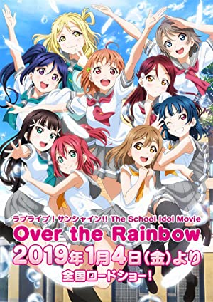Love Live! Sunshine!! The School Idol Movie Over The Rainbow (2019) Poster