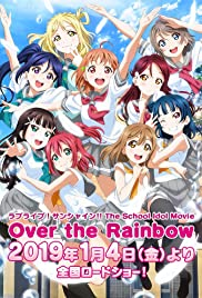 Watch Movie Love Live! Sunshine!! The School Idol Movie Over The Rainbow (2019)