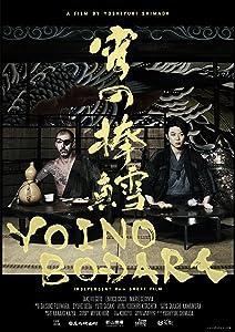 Movie watching for free Yoinobodara [BRRip]