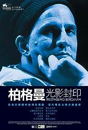Bergmans video Poster