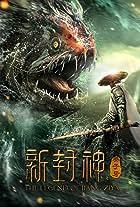 The Legend of Jiang Ziya