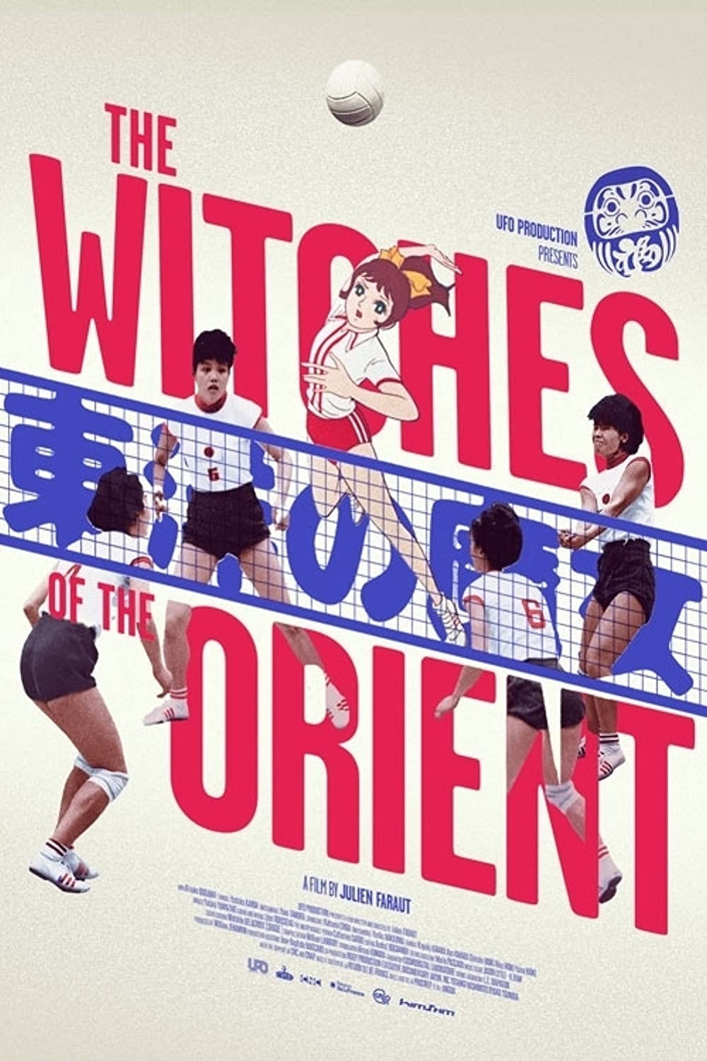 The Witches of the Orient (2021) - IMDb