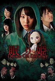 Nemurihime: Dream On Dreamer Poster