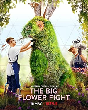 Where to stream The Big Flower Fight