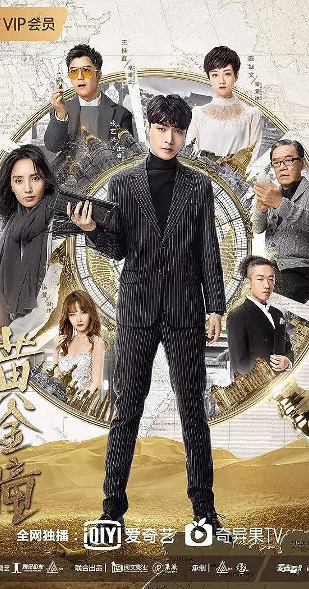 Descargar Huang jin tong Temporada 1 capitulos completos en español latino