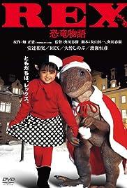 Rex: kyoryu monogatari () film en francais gratuit