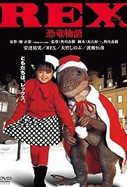 Rex: kyoryu monogatari Poster