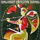 Semyon Morozov in Sem nevest efreytora Zbrueva (1971)