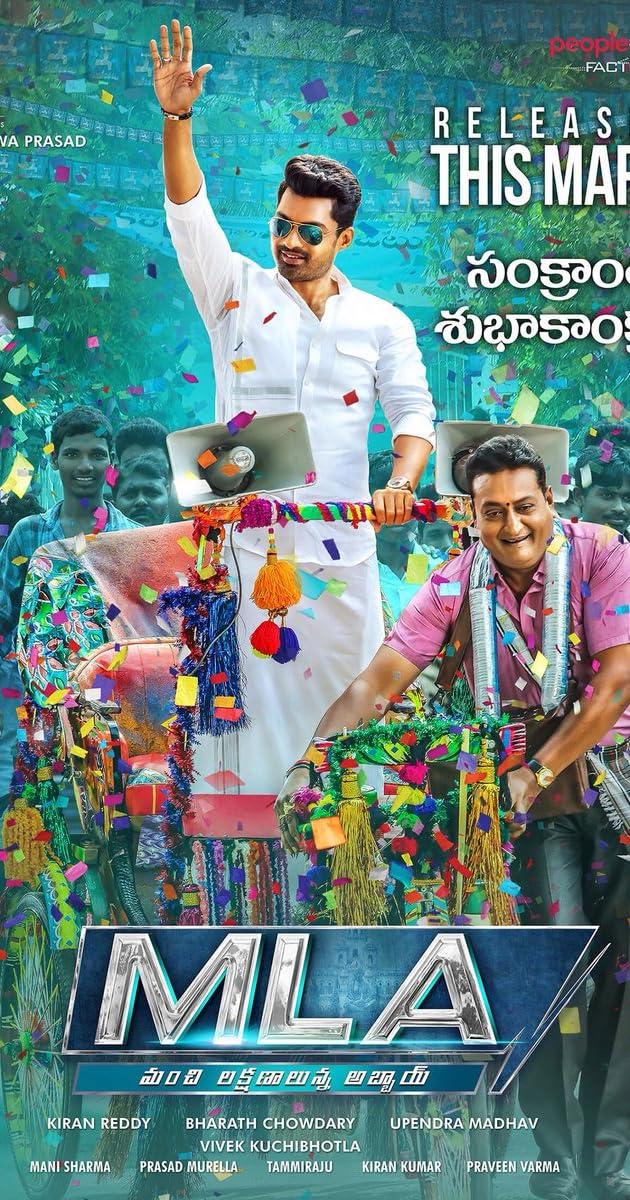 Manchi Lakshanalunna Abbayi Torrent Download