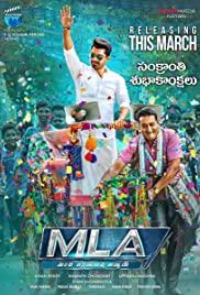 MLA Ka Power Torrent Download HD Movie 2018