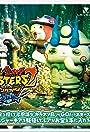 Yo-kai Watch Busters 2: Secret Treasure of the Legendary Banbarayar - Sword