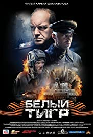 Belyy tigr (2012) Poster - Movie Forum, Cast, Reviews