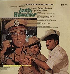 Rajesh Khanna Janta Hawaldar Movie