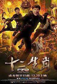 Jackie Chan and Zoe Zhang in Sap ji sang ciu (2012)
