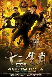Chinese Zodiac - Çin Falı Türkçe Dublaj 720p  izle