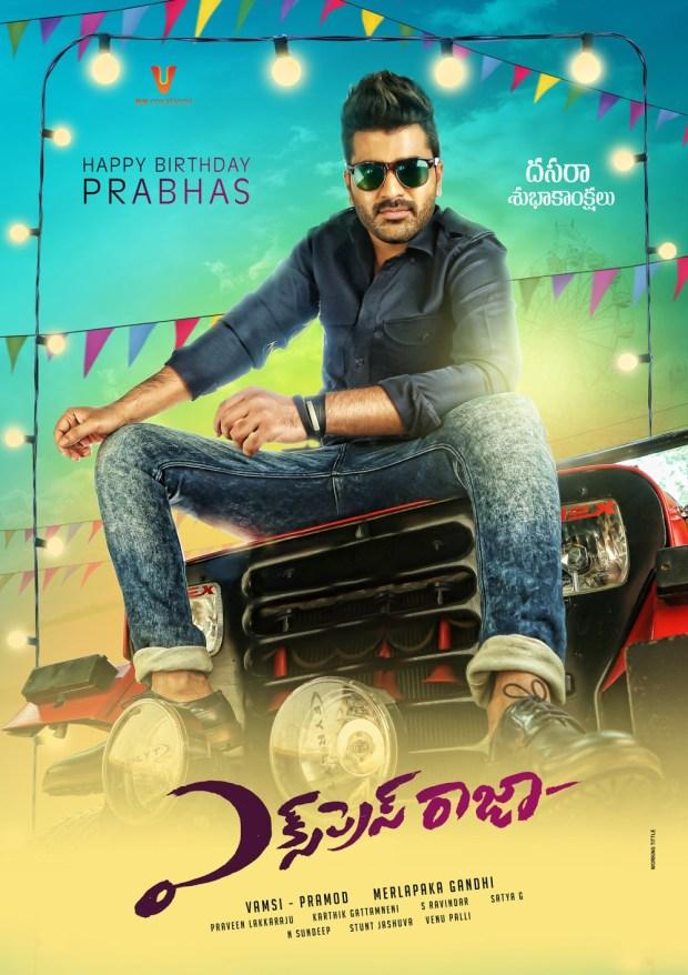 telugu new movies 2016 download mp4