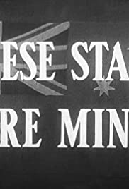 These Stars Are Mine Poster