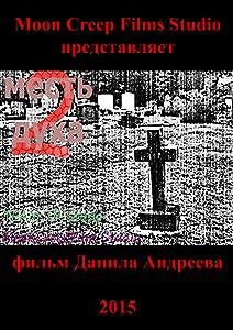 Movies websites free download Rage of Spirit 2 by none [360p]