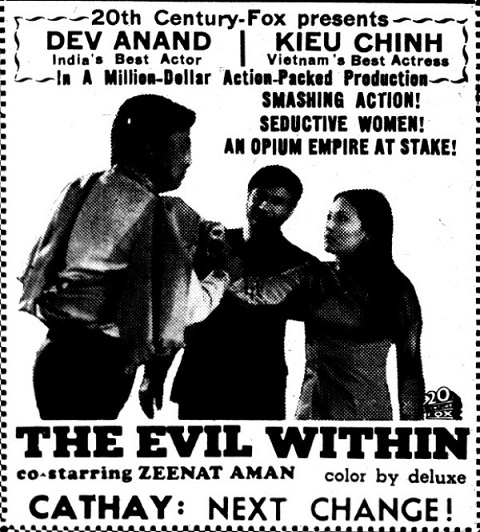 The Evil Within (1970)
