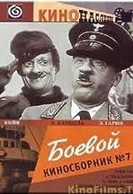 Boyevoy kinosbornik 7