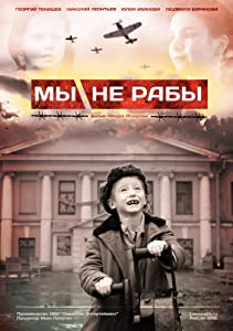 Movie hd video download My ne raby by [hdv]